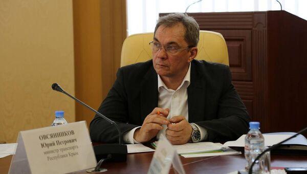 Бывший министр транспорта республики Крым Юрий Овсянников. Архивное фото
