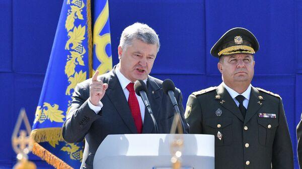 Президент Украины Петр Порошенко во время выступления на военном параде посвященном Дню независимости Украины. 24 августа 2018