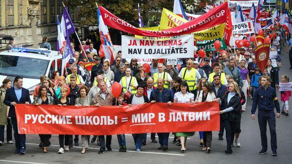 Участники вселатвийской акции Марш за русские школы — наш выбор в Риге