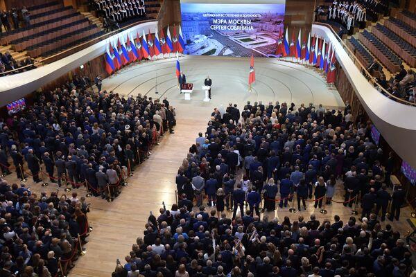 Церемония официального вступления в должность мэра Москвы Сергея Собянина в Московском концертном зале Зарядье. 18 сентября 2018