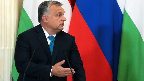 Премьер-министр Венгрии Виктор Орбан во время совместной с президентом РФ Владимиром Путиным пресс-конференции