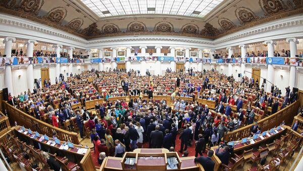 Второй Евразийский женский форум, архивное фото