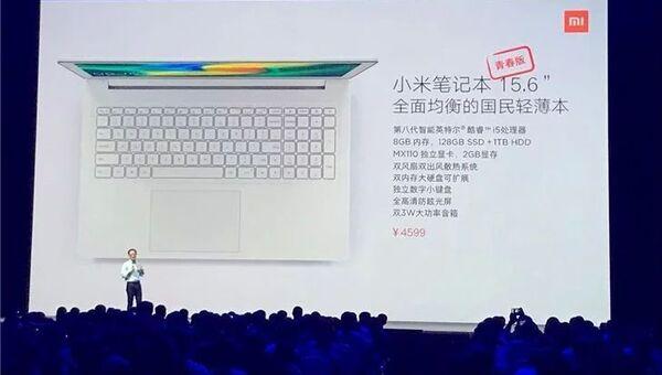 Презентация Xiaomi Notebook Youth Edition