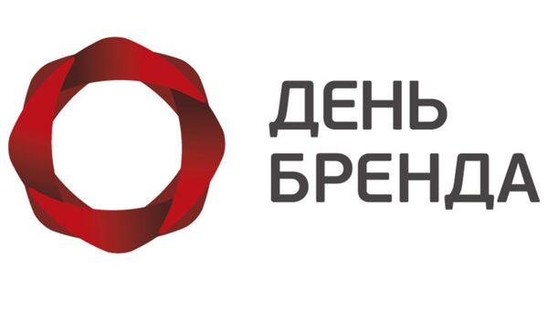 Крупнейшие бренды соберутся на ежегодной конференции в Москве