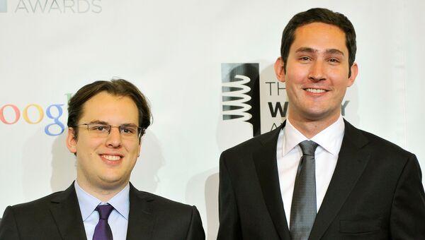 Основатели Instagram Майк Кригер и Кевин Систром. Архивное фото