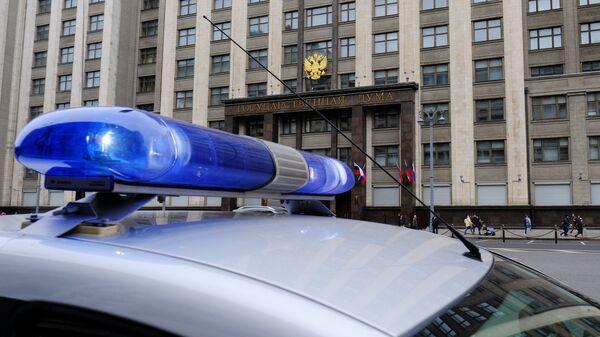 Автомобиль полиции у здания Государственной Думы РФ. Архивное фото