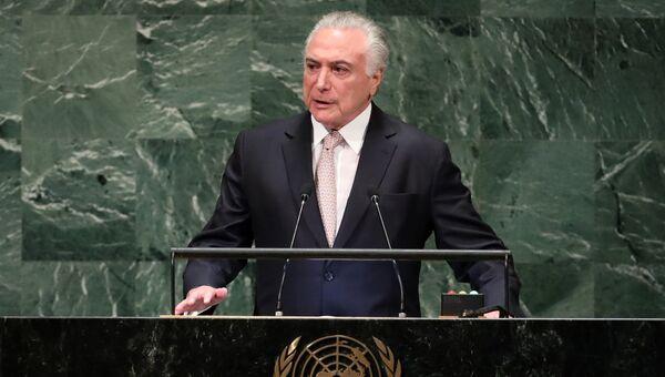 Президент Бразилии Мишел Темер на открытии Генеральной ассамблеи в Нью-Йорке. 25 сентября 2018