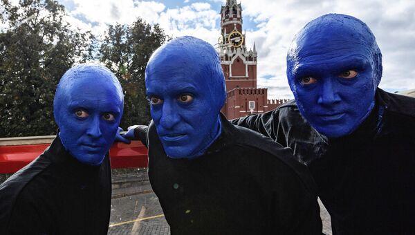 Участники Blue Man Group в Москве. 26 сентября 2018