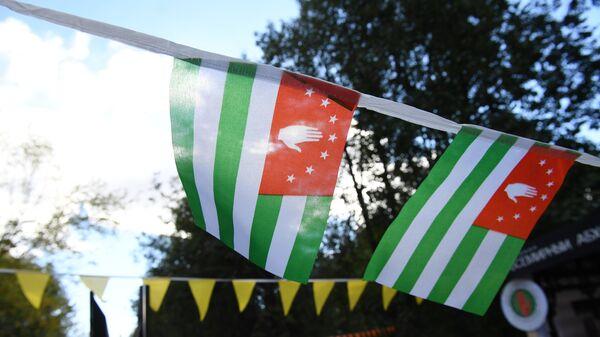 Флажки в оформлении абхазского фестиваля Апсны