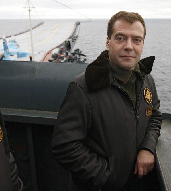 Стратегические командно-штабные учения Стабильность-2008