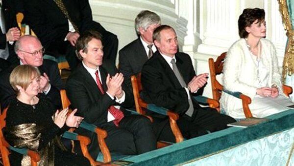 Владимир Путин и Энтони Блэр на премьере оперы Война и мир  в Мариинском театре в Санкт-Петербурге