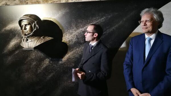 Открытие памятника Юрию Гагарину в Сан-Марино
