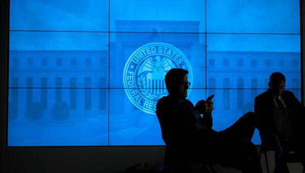 Пресс-конференция в здании Федеральной резервной системы США в Вашингтоне. Архивное фото