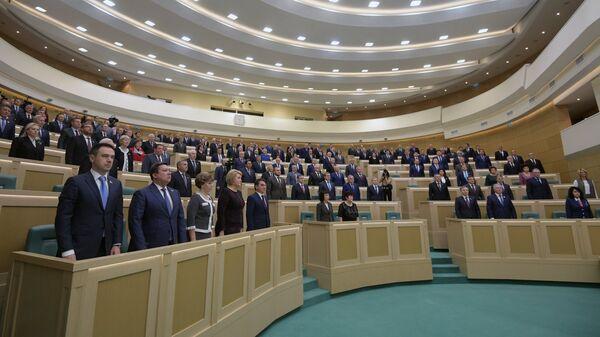 Сенаторы на пленарном заседании Совета Федерации РФ в Москве. Архивное фото