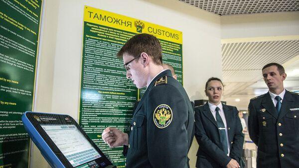 Сотрудники таможенной службы РФ. Архивное фото