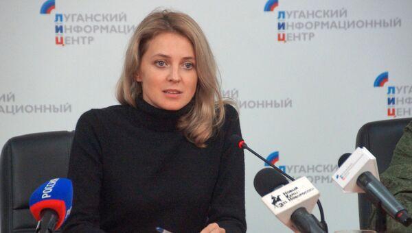 Депутат Государственной Думы РФ Наталья Поклонская. Архивное фото