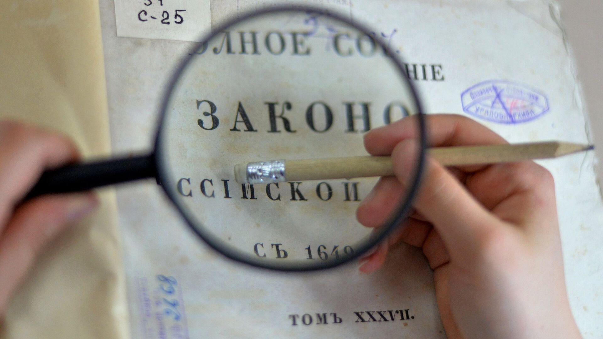 Государственный архив Челябинской области - РИА Новости, 1920, 24.09.2020