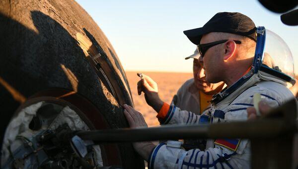 Возвращение экипажа космического корабля Союз МС-08