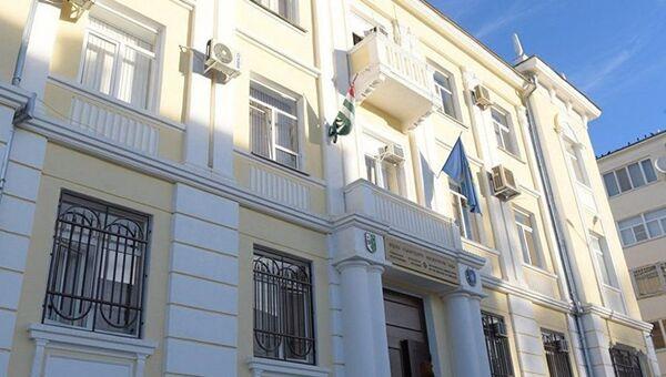 Здание Генеральной прокуратуры Абхазии. Архивное фото