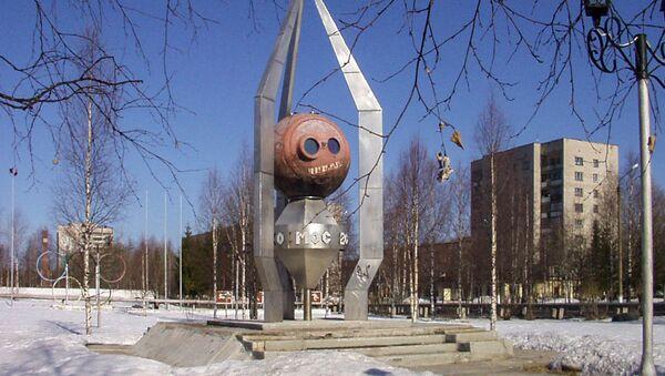 Монумент Космос-2000 в Мирном, Архангельская область