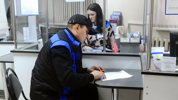 Посетитель в Центре занятости населения