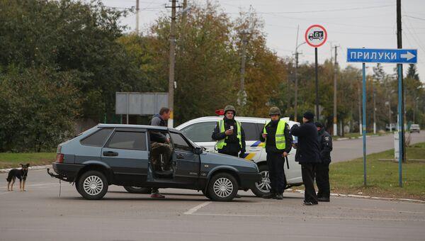 Сотрудники полиции Украины на дороге в Черниговской области