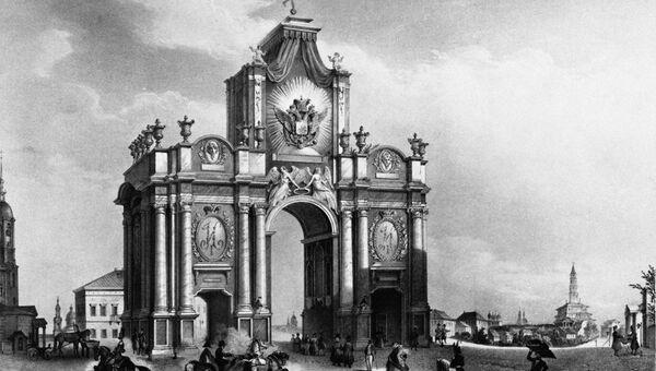 Репродукция литографии XIX века Каменные Красные ворота. Государственный Исторический музей в Москве