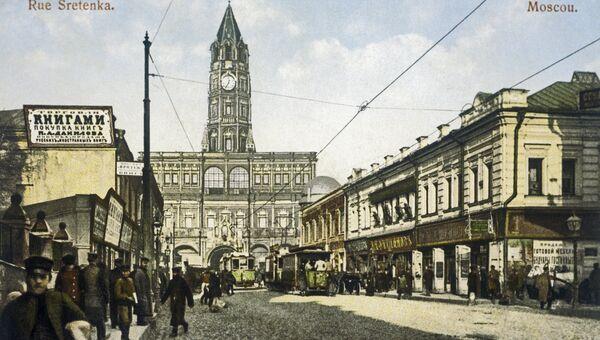 Улица Сретенка в Москве