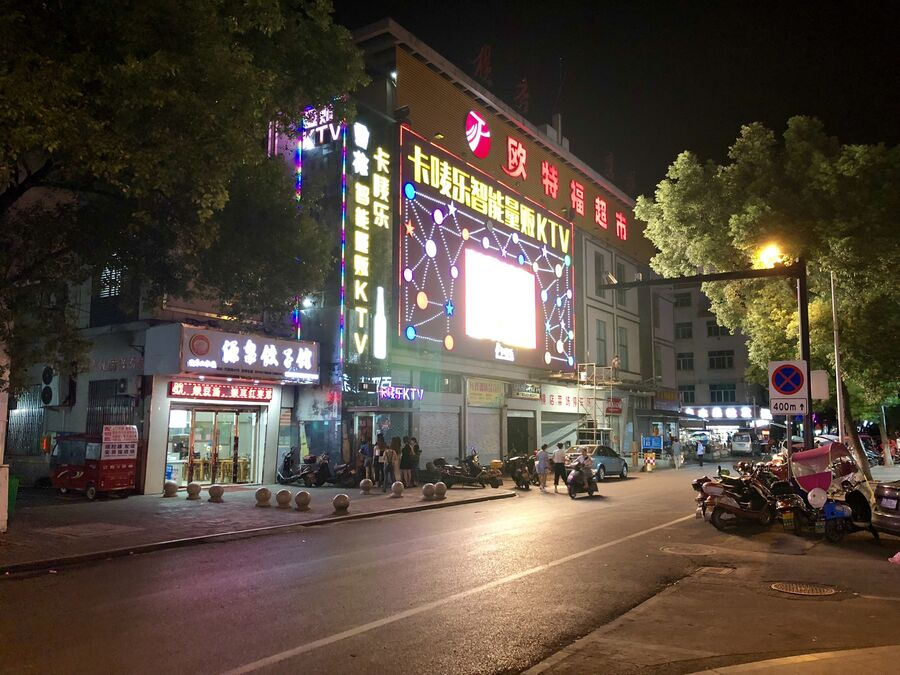 Шаосин, Китай