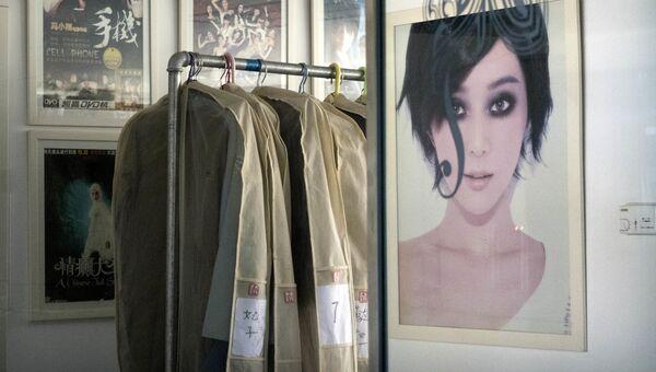 Офис актрисы Фань Бинбин в Пекине, Китай