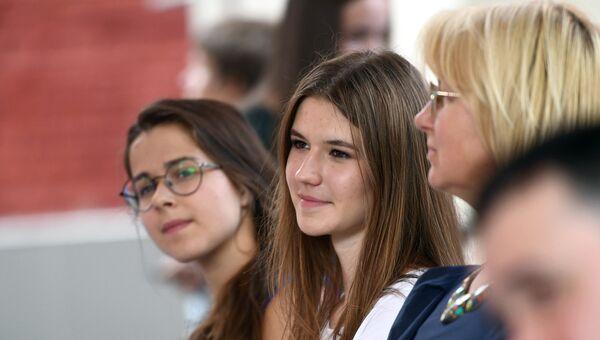 В Магнитогорске пройдет школа волонтера