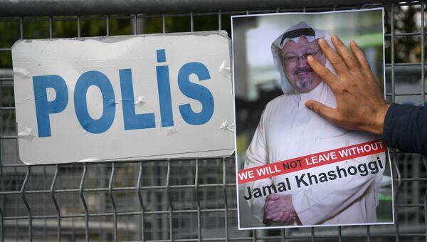 Участник акции протеста с портретом саудовского журналиста Джамаля Хашукджи. Архивное фото