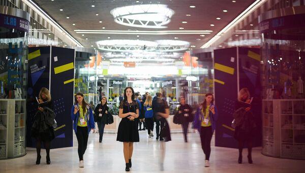 Участники международного форума Открытые инновации - 2018 в технопарке Сколково