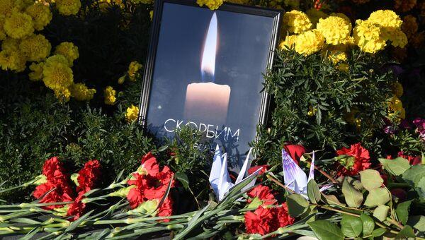 Цветы в память о погибших в Керченском политехническом колледже
