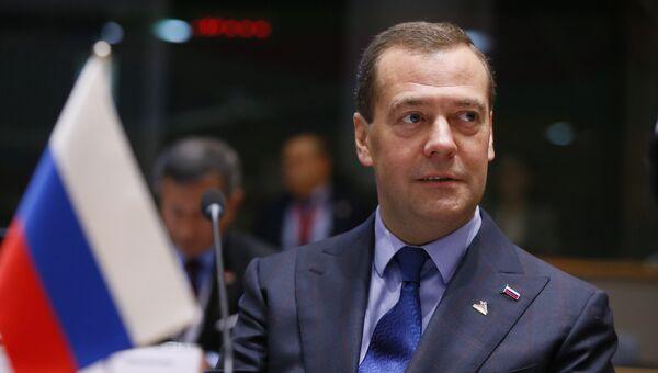 Председатель правительства РФ Дмитрий Медведев на первом пленарном заседании 12-го саммита Европа – Азия (АСЕМ) в Брюсселе. 19 октября 2018