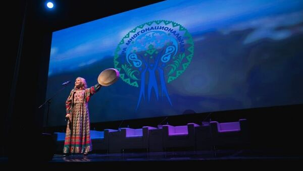 Региональный форум Югра многонациональная в Ханты-Мансийске