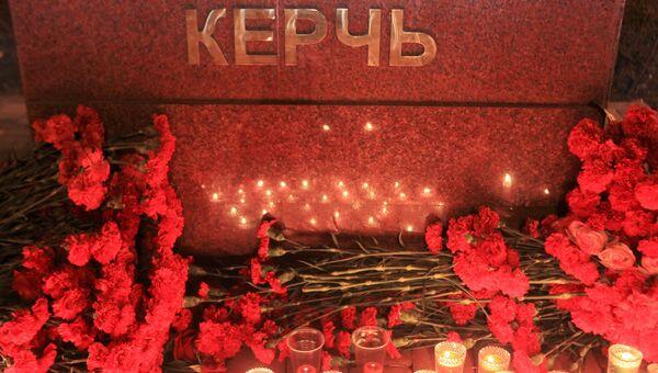 Цветы и свечи в память о погибших при нападении на керченский колледж у мемориала, посвященного городу-герою Керчи