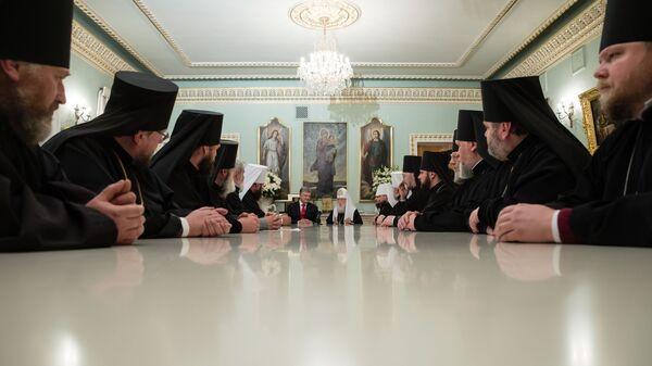 Президент Украины Петр Порошенко во время встречи с архиереями Украинской православной церкви