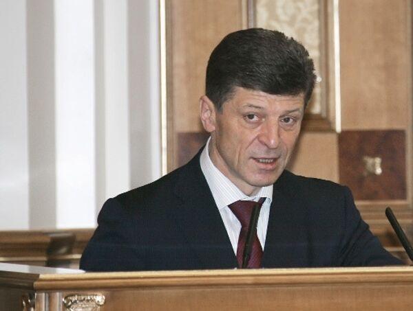Вице-премьер РФ Дмитрий Козак. Архив