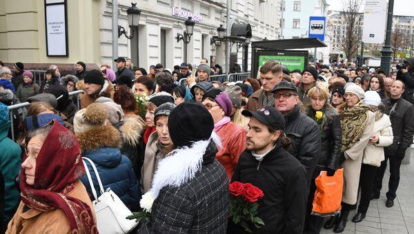 На церемонии прощания с актером театра и кино Николаем Караченцовым в театре Ленком