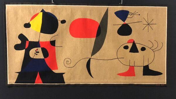 Гобелен испанского художника Хуана Миро