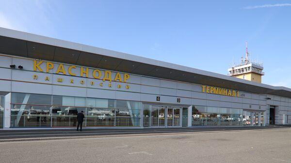 Международный аэропорт Краснодар