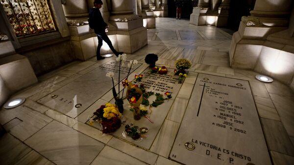 Погребальный комплекс семьи Франко