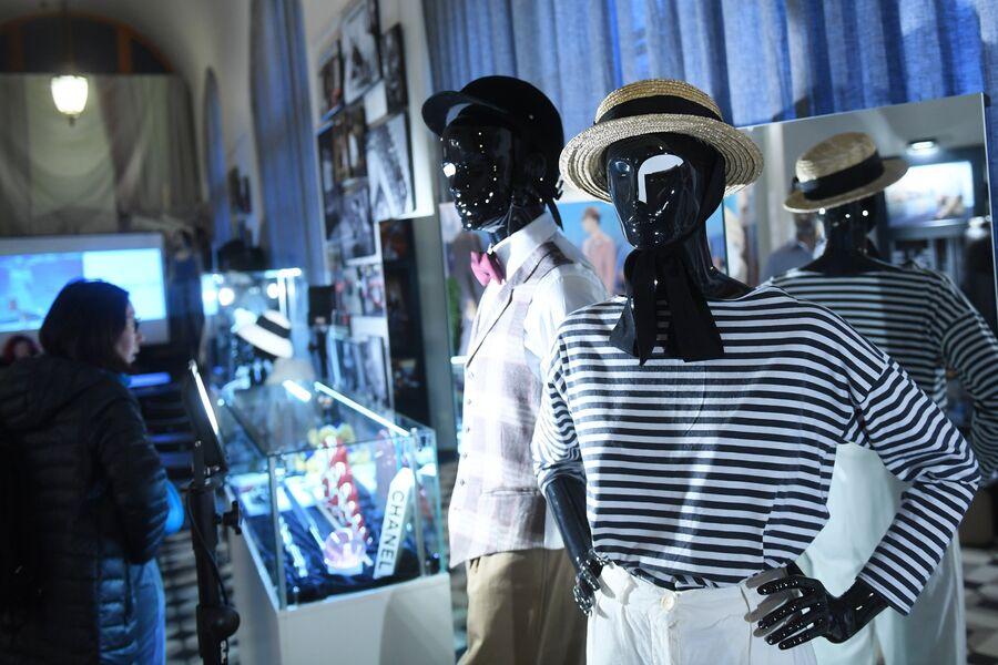 Экспонаты выставки Путешествия как искусство