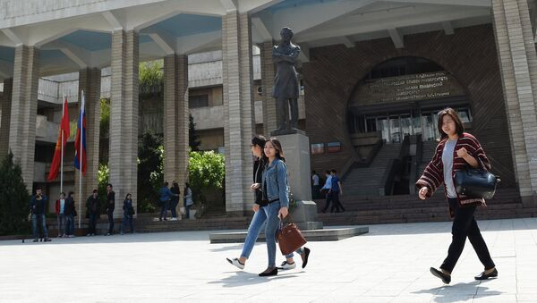 Кыргызско-российский славянский университет имени первого президента России Б.Н. Ельцина в Бишкеке