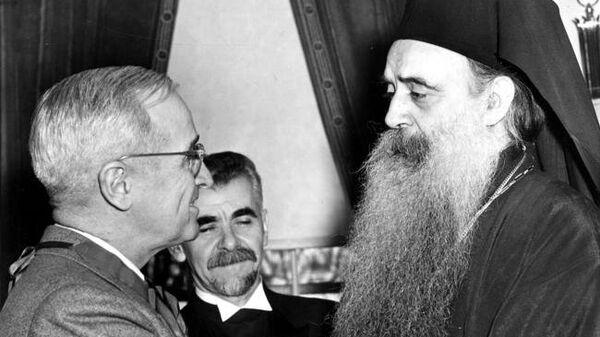 Будущий патриарх Афинагор и президент США Гарри Трумэн