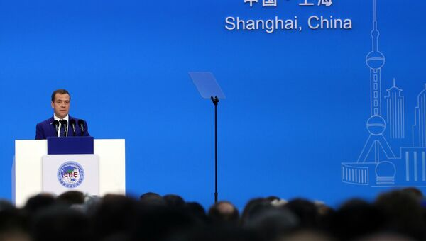 Официальный визит премьер-министр РФ Дмитрия Медведева в Китай