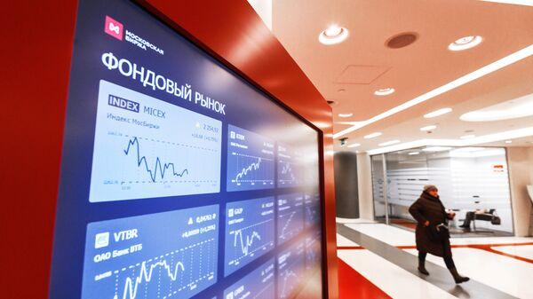 Рубль упал после сообщений о возможных новых санкциях