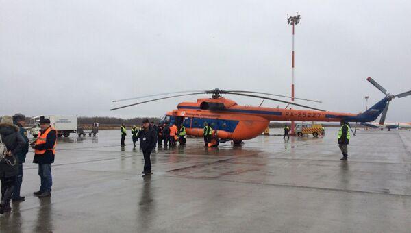 Прибытие вертолёта с места происшествия в аэропорт Архангельск. 8 ноября 2018