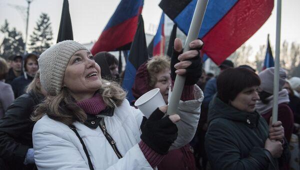 Акция Выбор Донбасса в Донецке. 9 ноября 2018